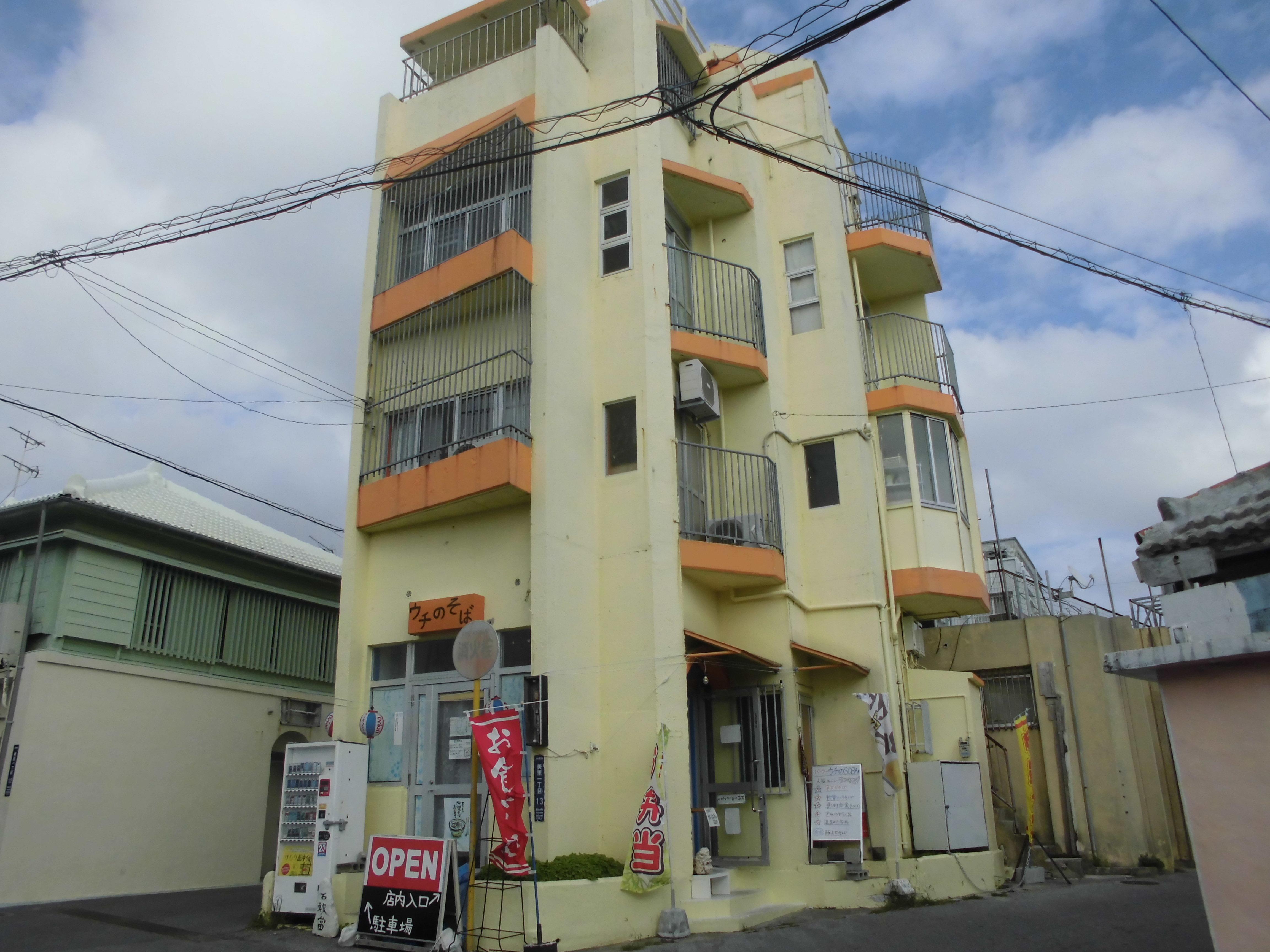 貸店舗(沖縄そば、民宿)