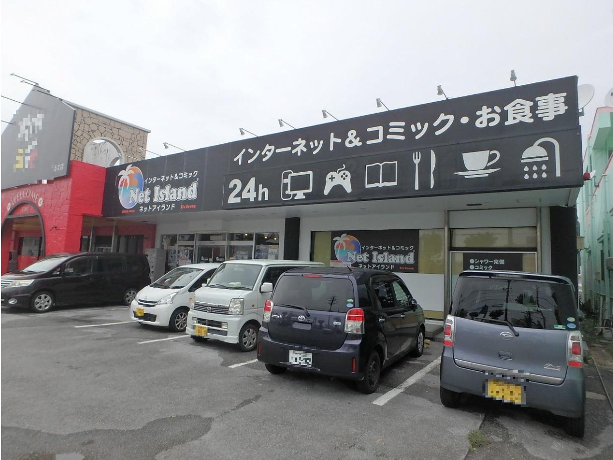 貸店舗(ネットカフェ)