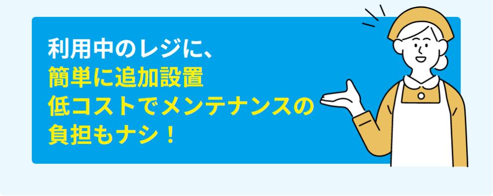 沖縄レジシステム